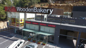 Wooden Bakery – Rabweh